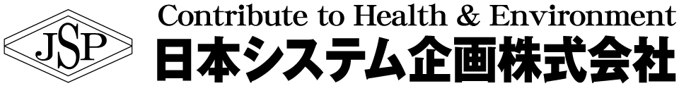 日本システム企画株式会社 大阪支店 NMRパイプテクター