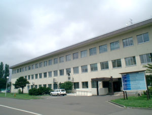 北海道立工業試験所(現、北海道立総合研究機構)